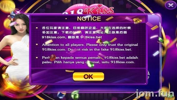 Download 918Kiss(SCR888) for IOS and Android