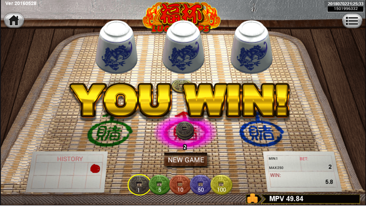 Fu Bei Lucky Cup